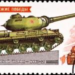 Постер, плакат: Heavy panzer IS 2