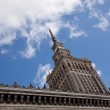 thumbnail of Palace of Culture and Science