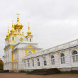 thumbnail of Saint petersburg. Peterhof