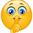 thumbnail of Hush emoticon