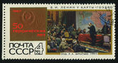 Russia - intorno al 1967: francobollo stampato da russia, dimostra lenin che punta per mappare, di l. a. schmatjko, intorno al 1967