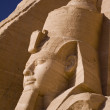 thumbnail of Stone statue in Egypt