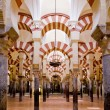 thumbnail of Mosque-Cathedral, Cordoba