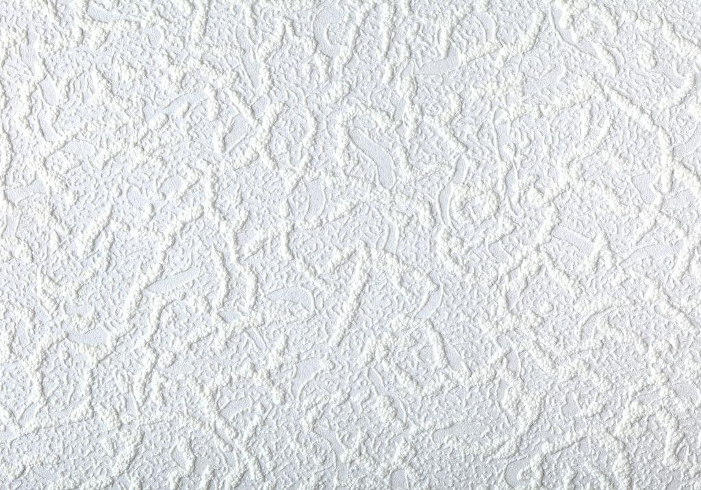 surface du papier peint blanc ayant le relief photographie pumba1 3696450. Black Bedroom Furniture Sets. Home Design Ideas