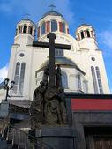 Katedrála v názvech všech svatých. Rusko