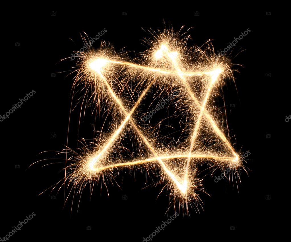 Jewish sparkler stock vector