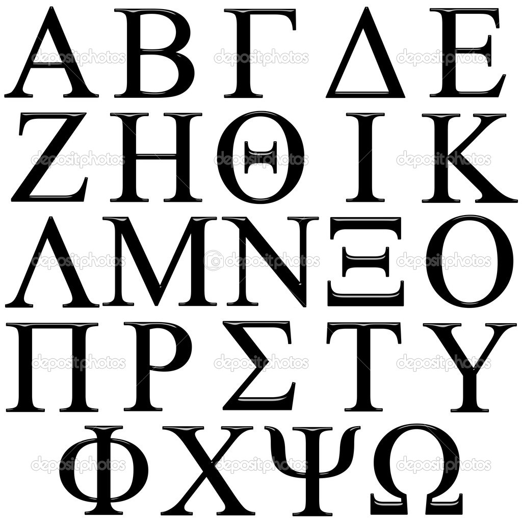 3d Greek Alphabet isolated in white — Photo by ...