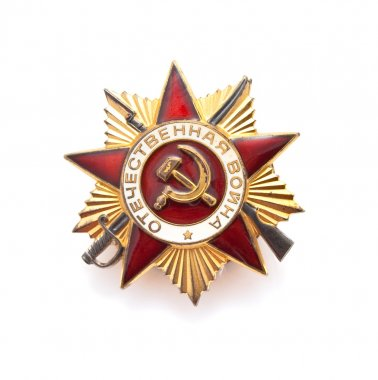 Great Patriotic War medal