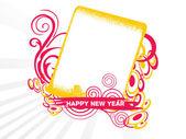 New year 2009 banner, design12