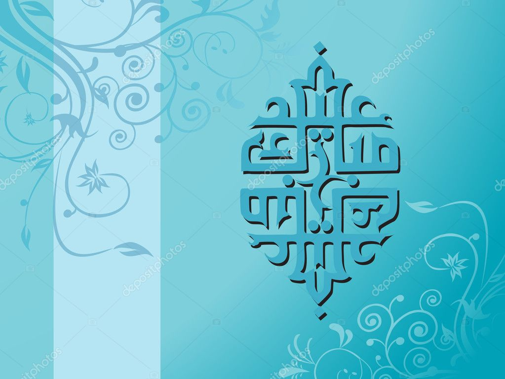 Creative islamic ornament design