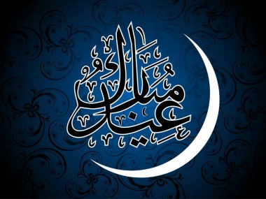 Islamic celebration background