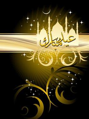 Vector illustration for eid-al-adha