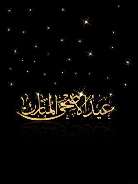 Illustration for eid ul adha