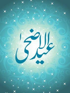 Illustration for eid al adha