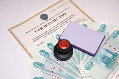 Russian money, certificate of business