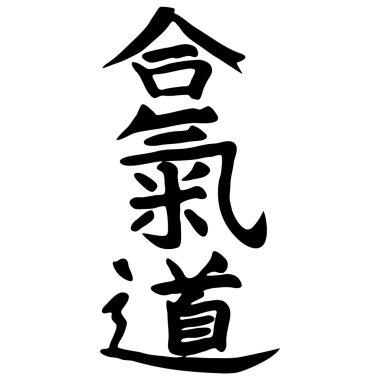 MARTIAL ARTS - AIKIDO