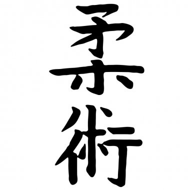 MARTIAL ARTS - JIU JITSU. Hieroglyf.