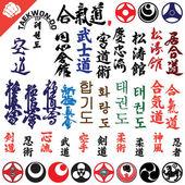 Fényképek Martial Arts. Nagy készlet japán fillcontact karate jelképek