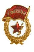 GVARDIYA-vintage soviet, USSR army pin, badge,