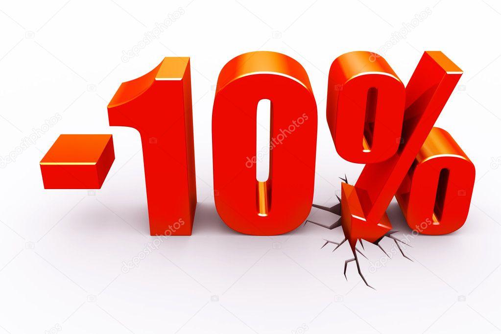 Процентная скидка разоблачение switips