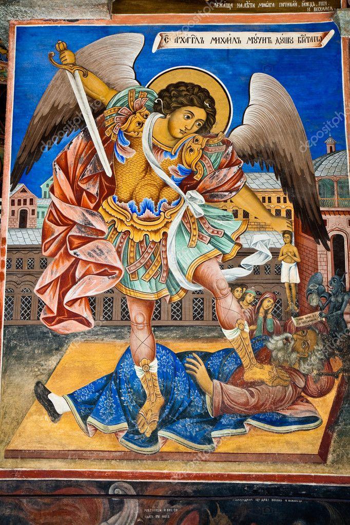 Cudowna ikona Archanioł Michał — Zdjęcie stockowe © nstanev #3038803 LH59