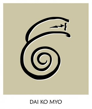 Healing Reiki Symbol 2