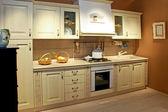 Vintage kuchyně široká