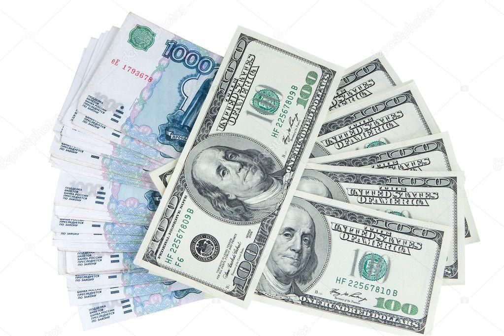 этой статье поменять доллар в белостоке список электронных