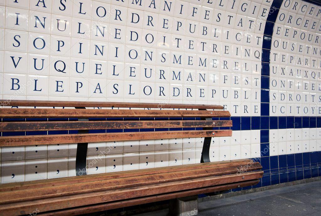 Wand in de metro van parijs u2014 stockfoto © ivonnewierink #3725244