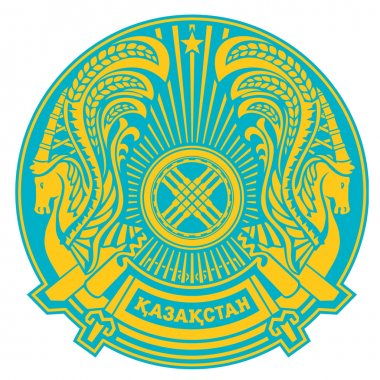 Kazakhstan Coat of Arms