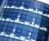 Fotografie moderní budova