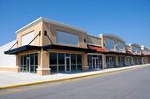 Nuovo centro commerciale