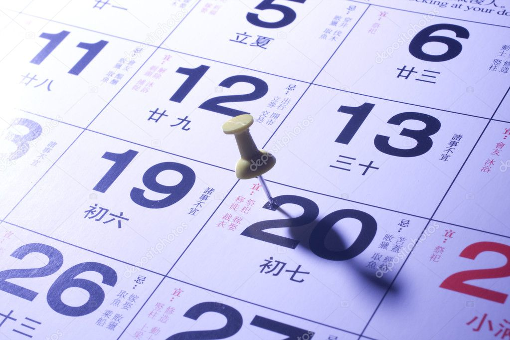 Thumbtack on calendar