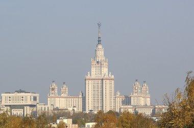 Building M. V. Lomonosov Moscow State Un
