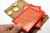 Red envelopes and coins