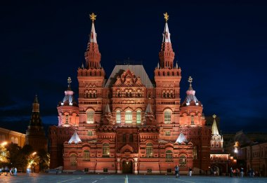 Night, Russia, Historical museum