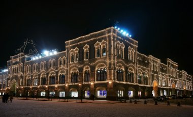 Shop in Moscow at night.
