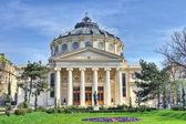 Photo Romanian Atheneum