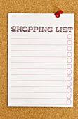 Fényképek 쇼핑 목록