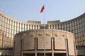 S bank of China,