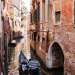 One of the many canals of Venice, Italy...