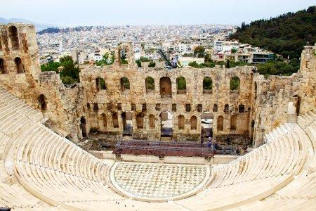 antiguo teatro de herodes atticus es un pequeño edificio de antigua