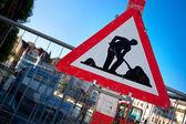 Caution digging sign
