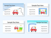 Set of four car wash business cards