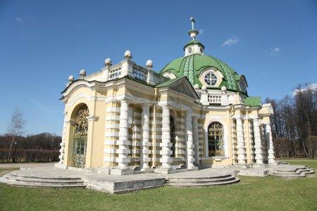 Kuskovo moscow