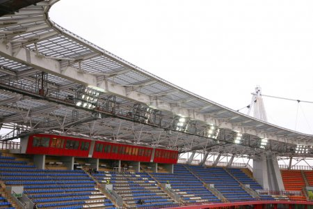 Stadium tribune