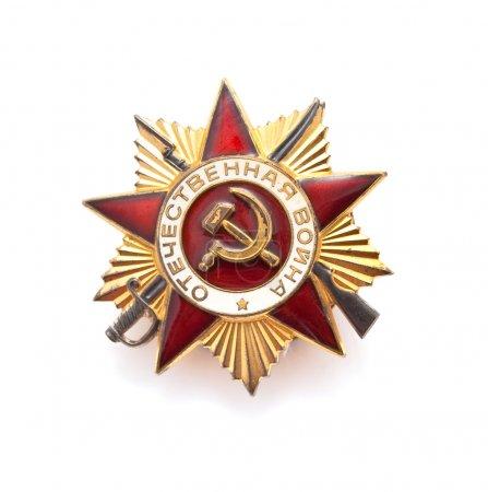Great Patriotic War medal