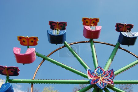Colorful Ferris Wheel in Yaroslavl