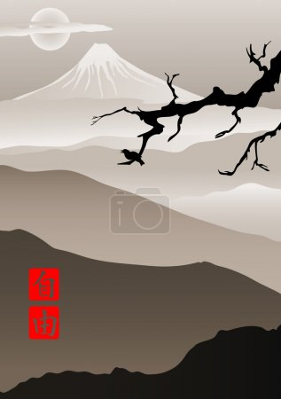 Photo for Image in Japanese style with a bird sitting on a branch cherry on a background of mountains and the moon. Hieroglyph means freedom - Royalty Free Image