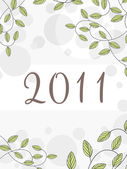 Wallpaper for new year 2011